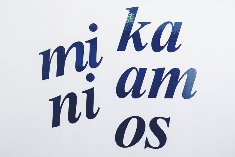 Kaamos1